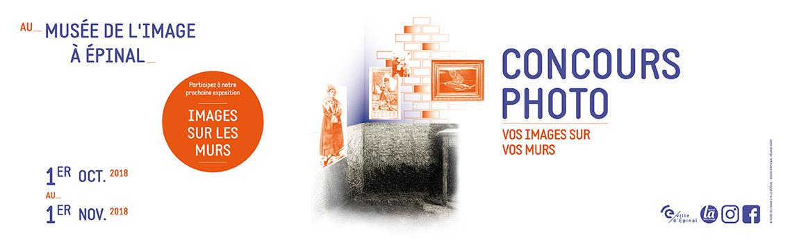 visuel concours photo images sur les murs exposition musee image epinal